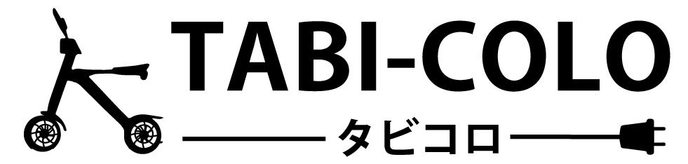 TABI-COLO